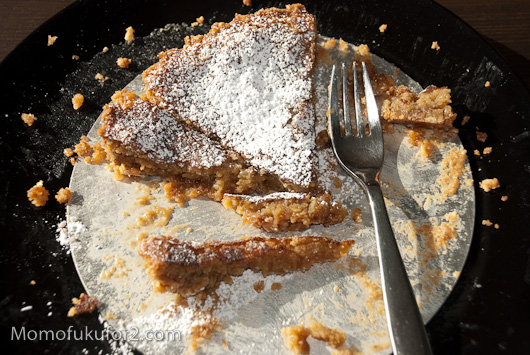 Crack Pie Recipe — Dishmaps